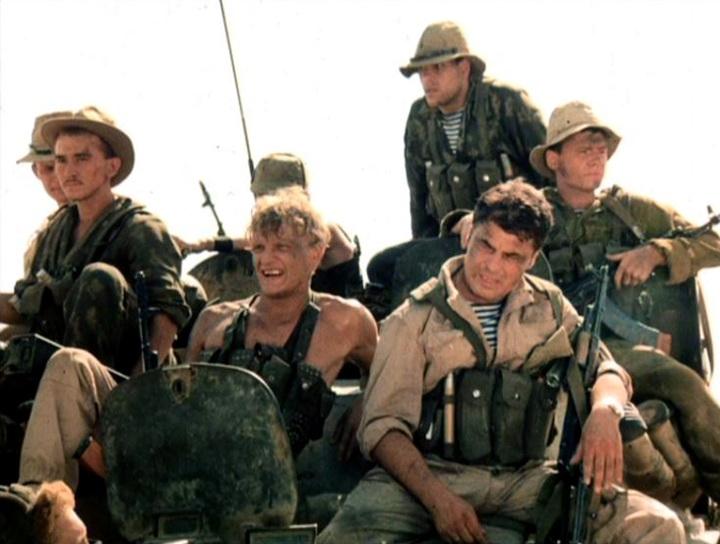 «Афганский Излом» — 1991