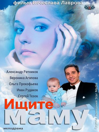 Скачать православные песни через торрент