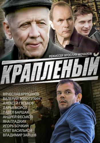 izrail-intimnaya-hirurgiya-dlya-muzhchin