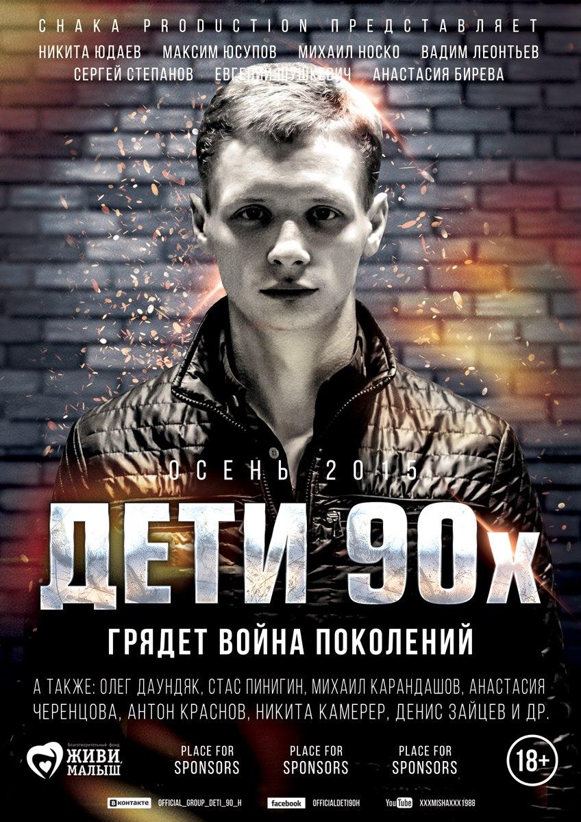 «Порнофильмы Онлайн Полнометражные Смотреть Онлайн» — 2017