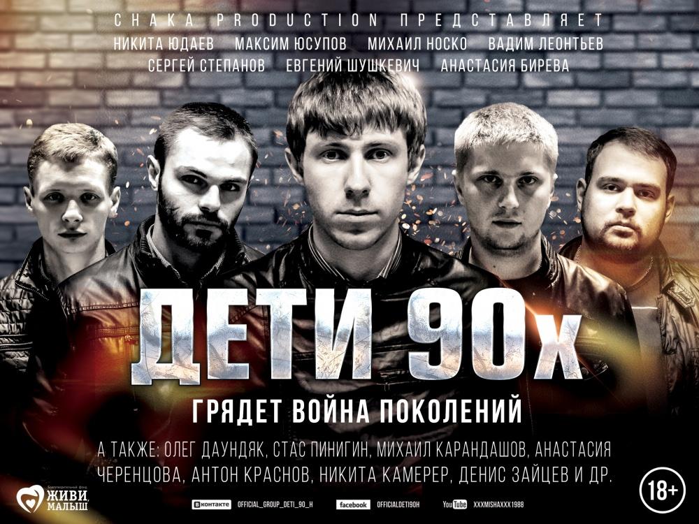 русского новинки кино 2015