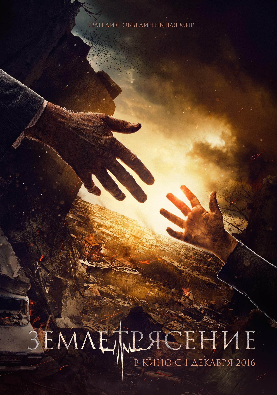Смотреть фильм морские дьяволы 1 сезон 7 серия