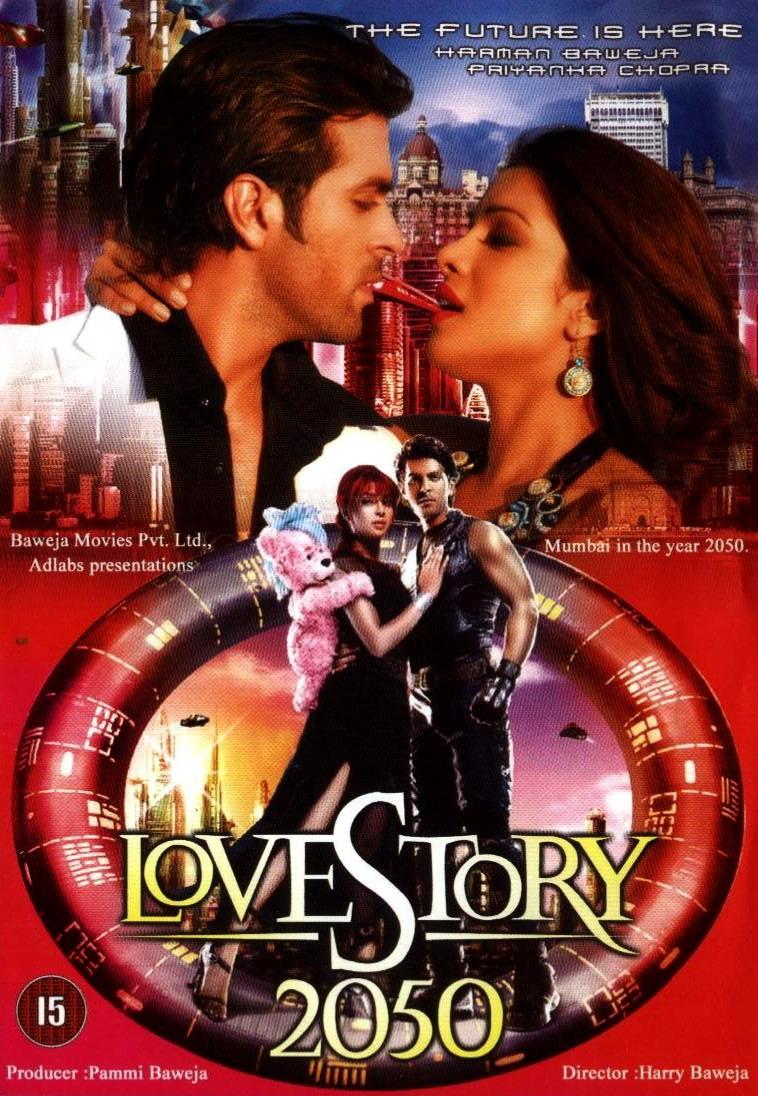 История любви смотреть онлайн бесплатно