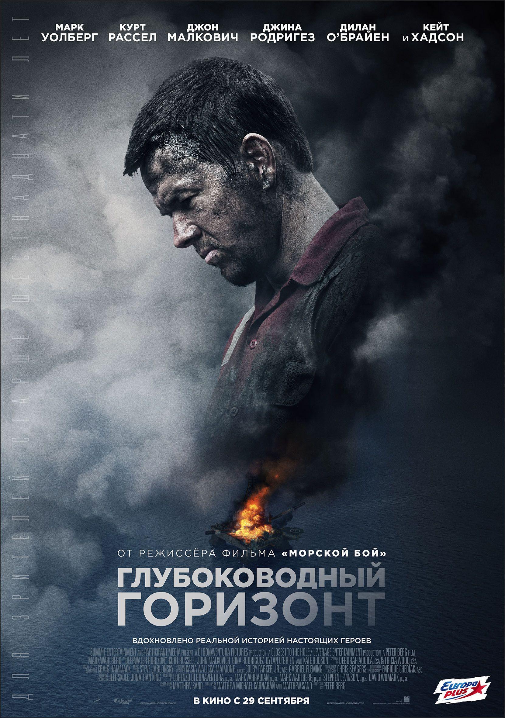 «Советские Фильмы С Откровенными С Ценами» / 2010
