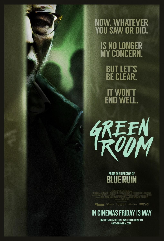 Кадры из фильма «Зеленая Комната» / 2015
