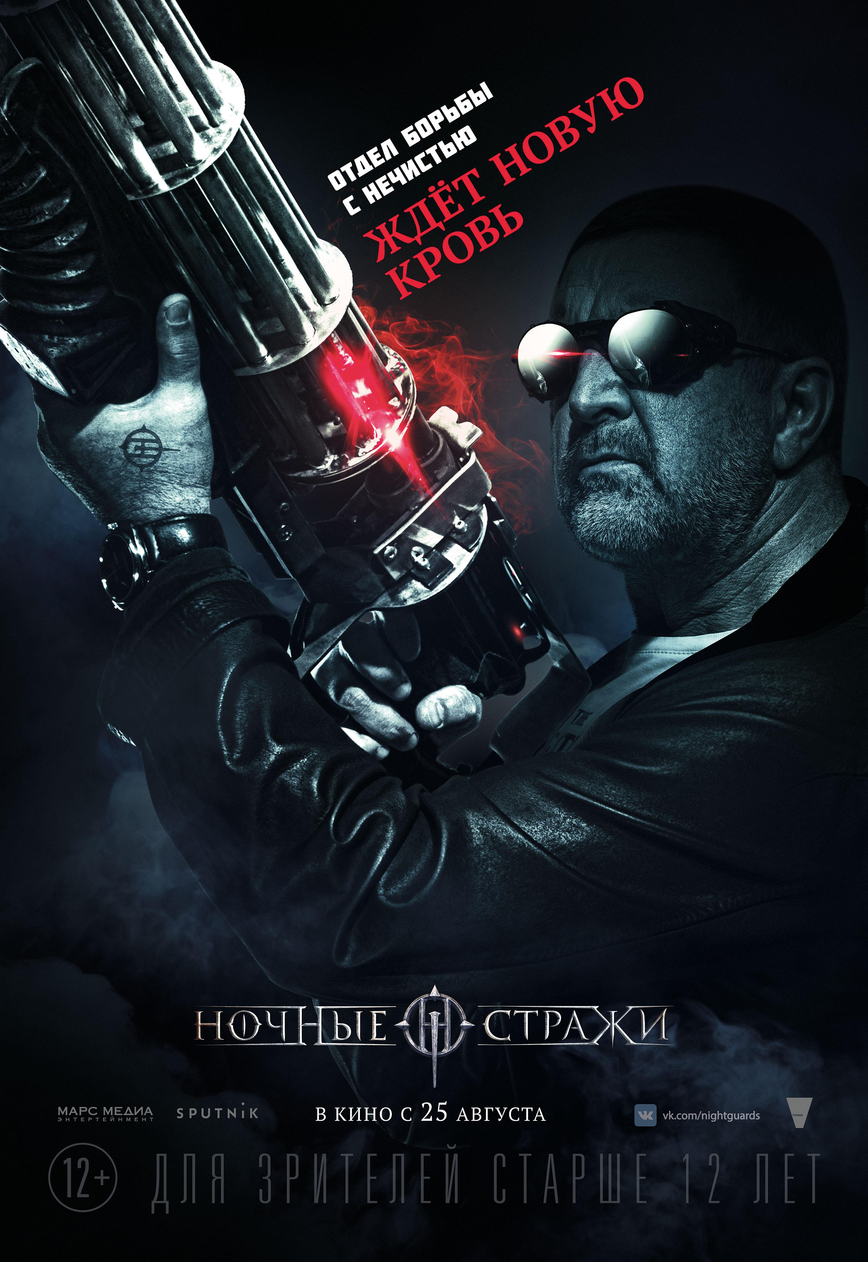 Смотреть онлайн фильм офицеры 9 серия