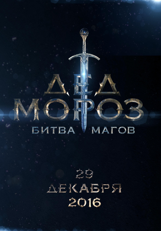 Хроника битва за москву 9 фотография