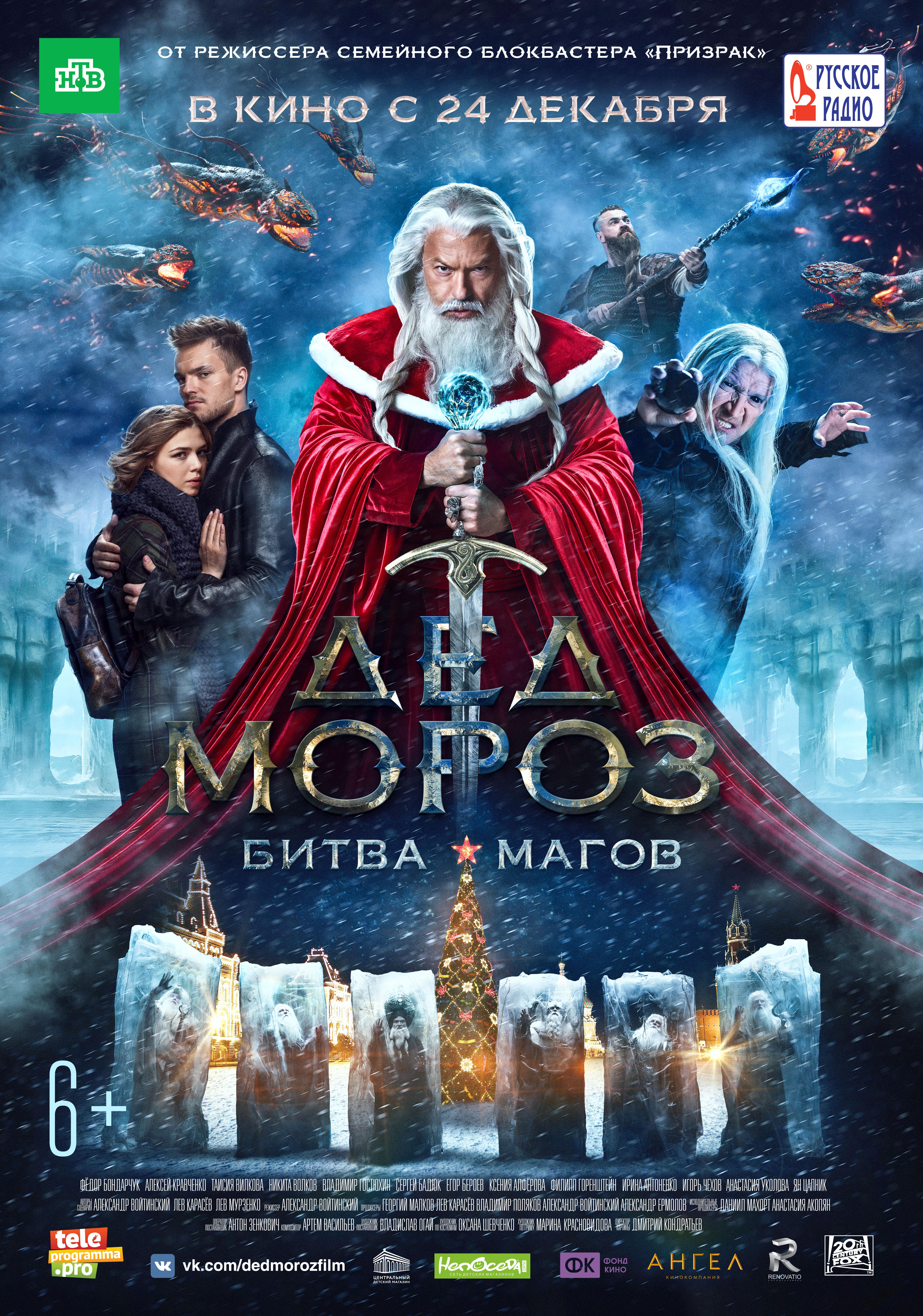 Какие фильмы будут идти в январе 2018