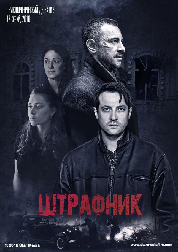 Www Ru Tv Kino