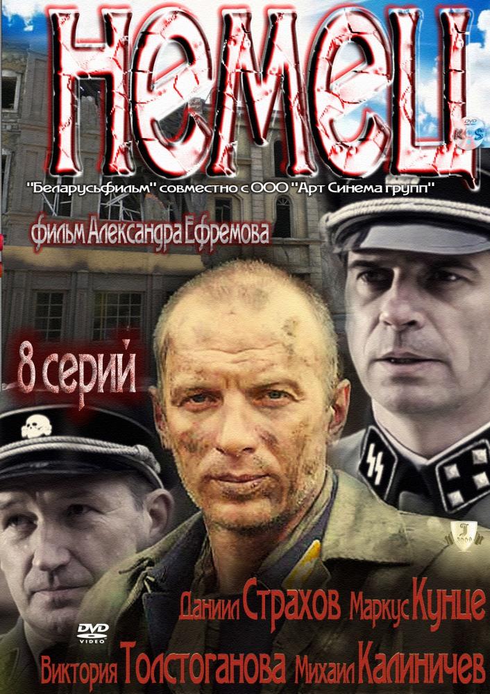 через торрент фильмы и сериалы российские скачать