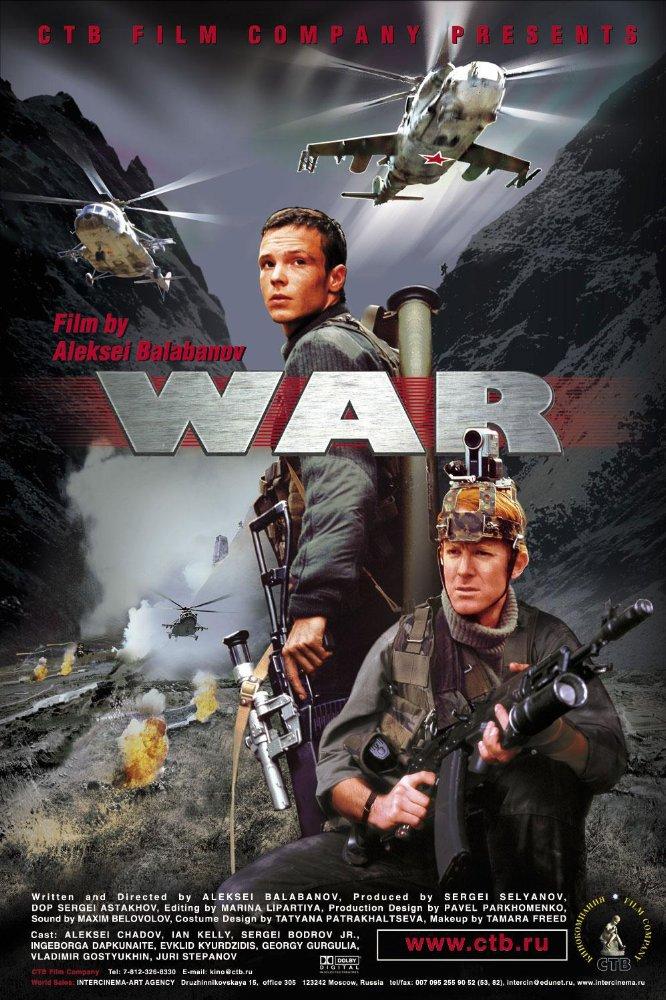 смотреть война фильм 2002