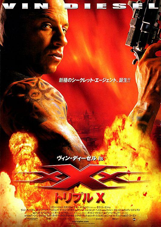 Три икса xxx фильм