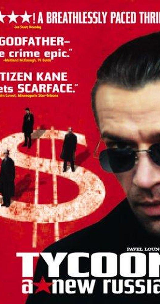 смотреть онлайн фильм в хорошем качестве олигарх