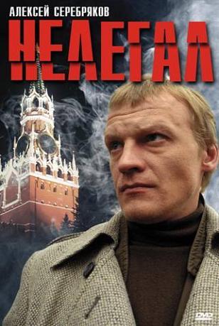 казино онлайн фильм советский смотреть