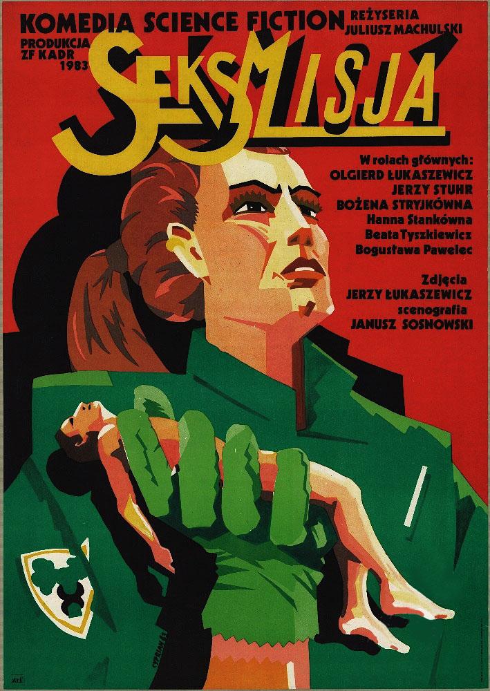 novie-amazonki-seksmissiya-poster
