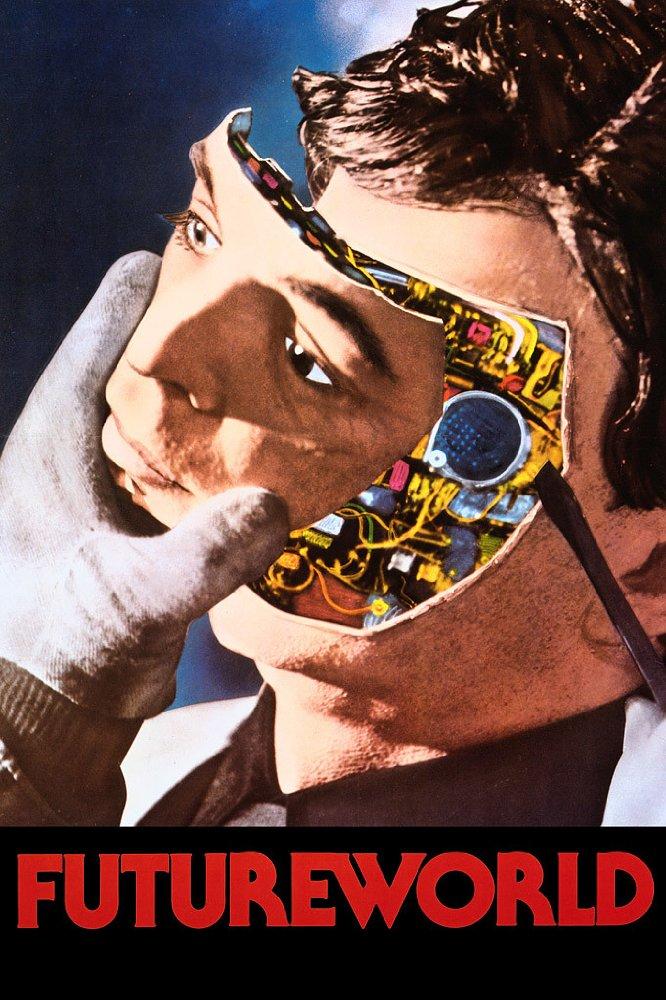 Мир будущего 1976 - Алексей Михалёв