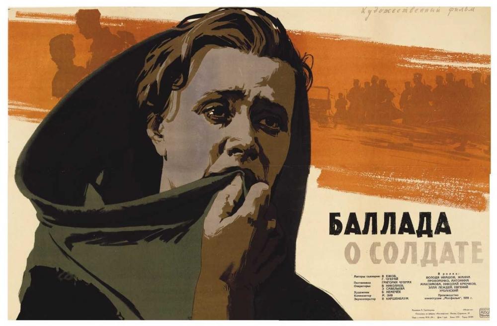 Баллада о солдате (1959) - Всё о фильме, отзывы, рецензии - смотреть видео онлайн на Film.ru