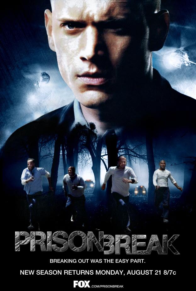 фильмы тюрьма 2016