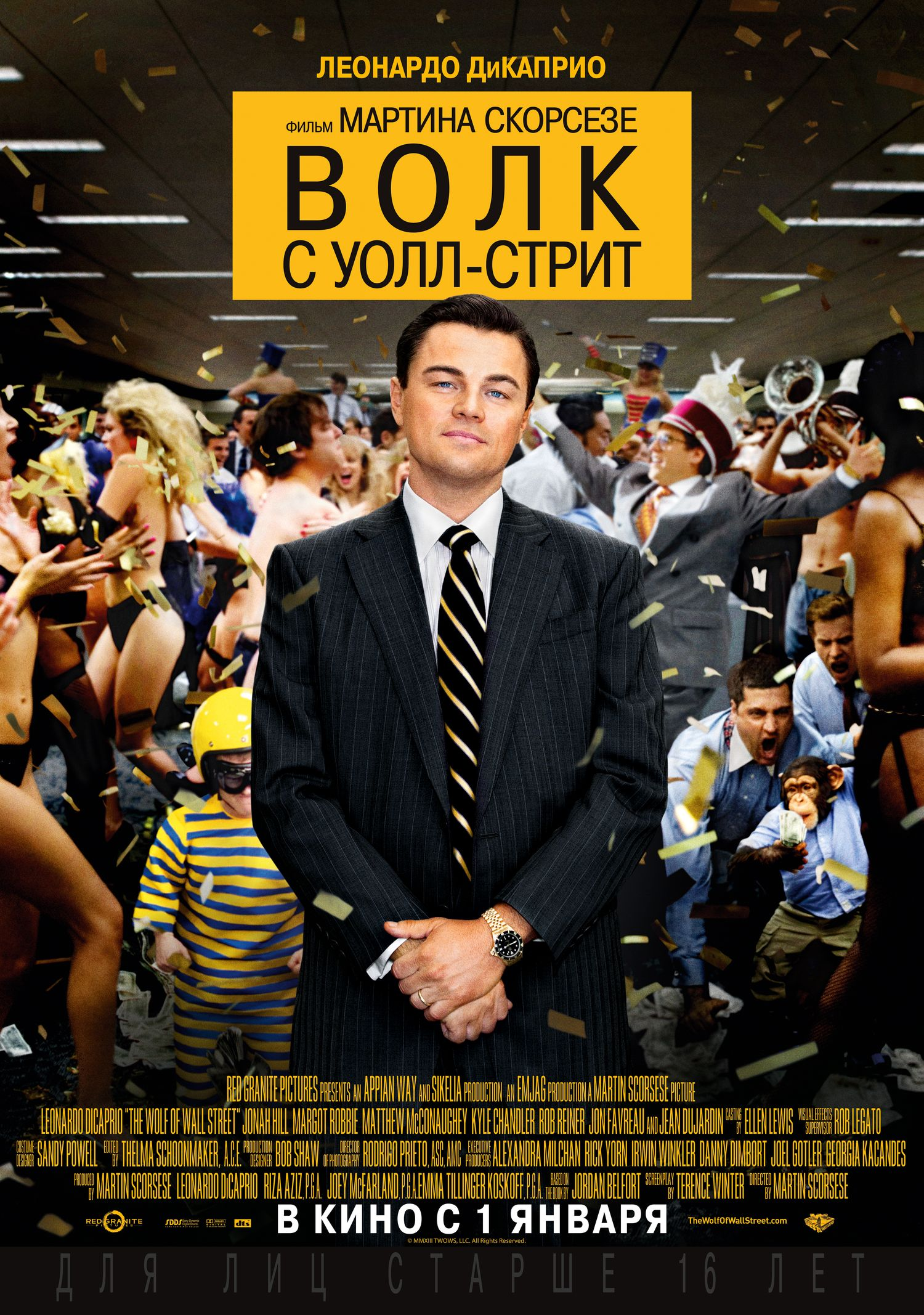 Loy machedos movie review - the wolf of wall street loy machedo