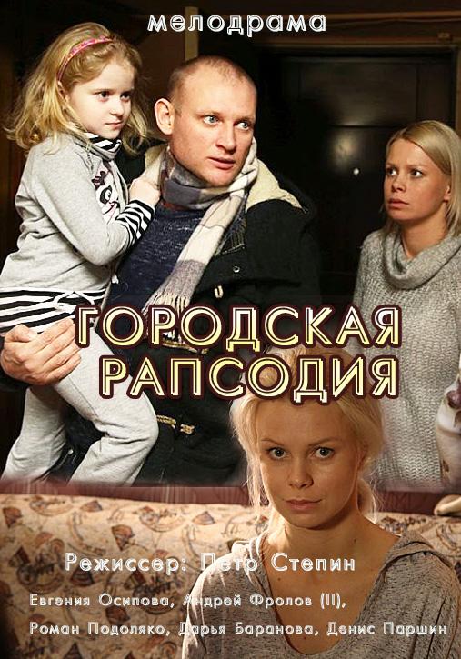 Смотреть фильм боксёр русский фильм