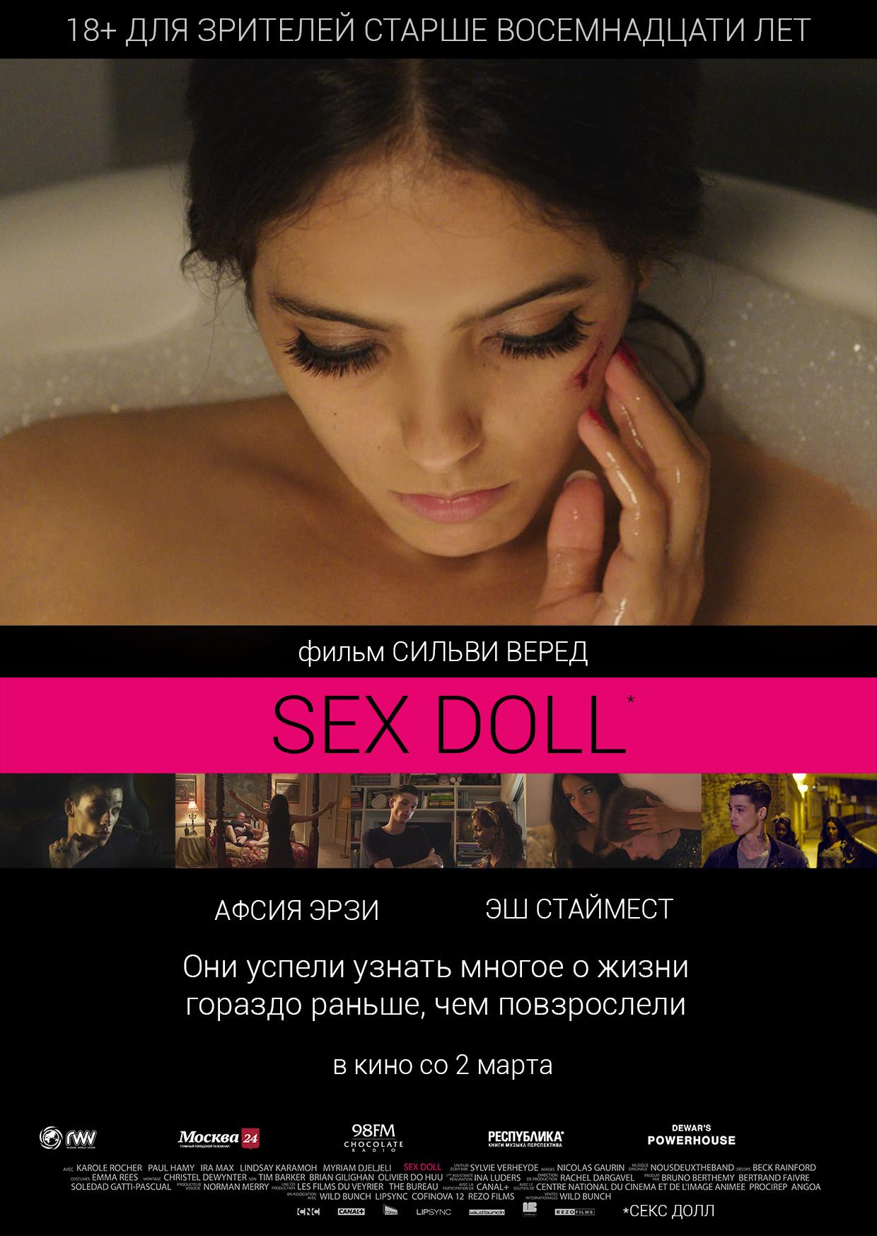 Секс пастораль видео