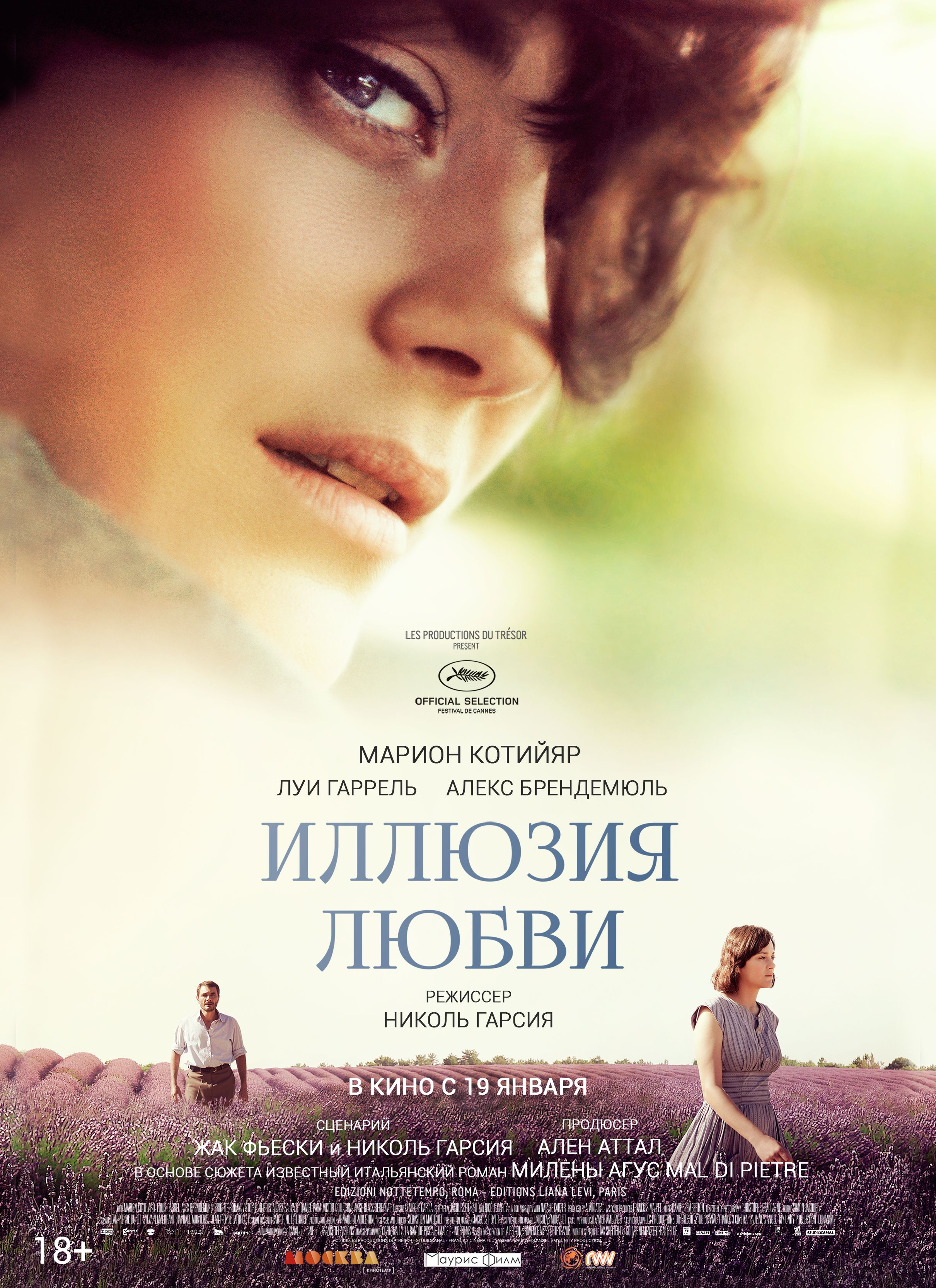 Смотреть фильмы онлайн на Tfilmco