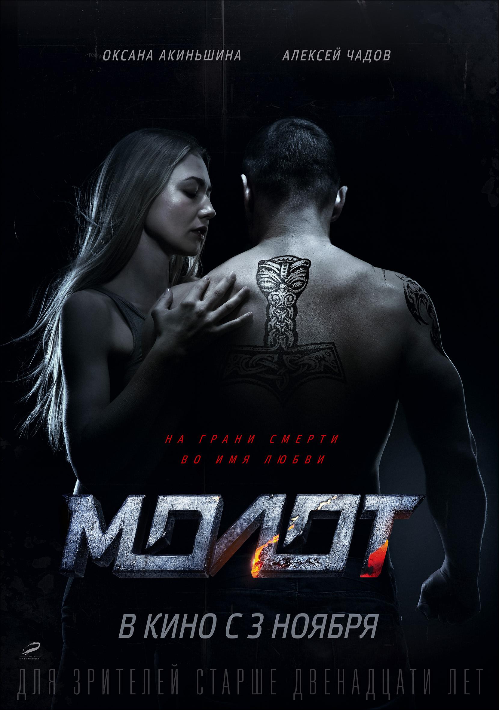 Смотреть фильмы онлайн в HD, хорошем качестве