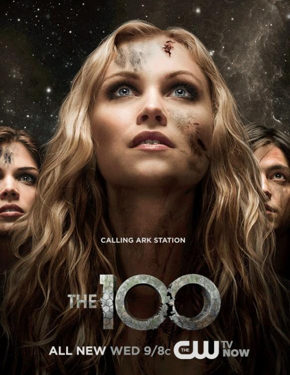смотреть второй сезон сотня