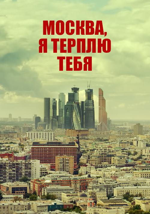 отзывы о белорусских колготках blogspot