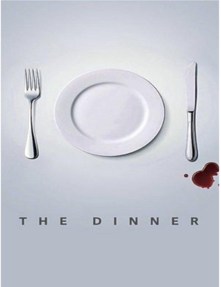 А ужин приготовим завтра