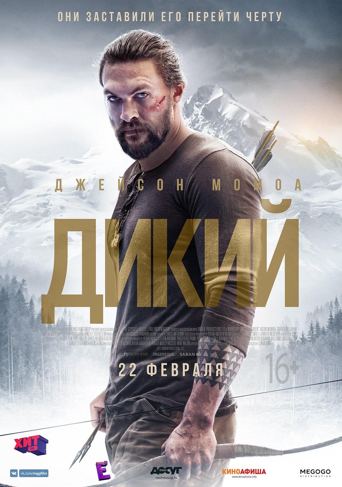 Смотреть белорусские и украинские фильмы 2018
