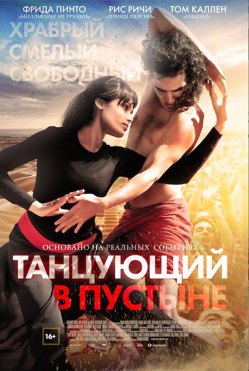 Русские фильмы в жанре эротика смотреть онлайн