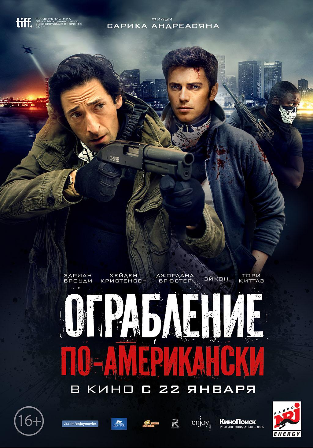 «Лучшие Фильмы 2014 Смотреть» — 2009