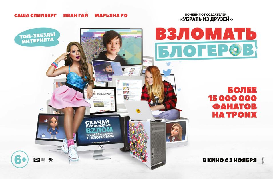 «Фильм Дизлайк Dislike» — 2005