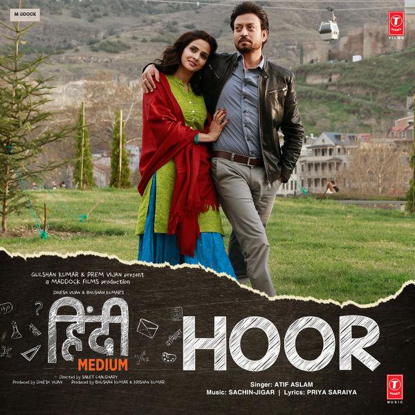 Hindi Medium 2017 Movie Mp3 Songs Pk Free Download