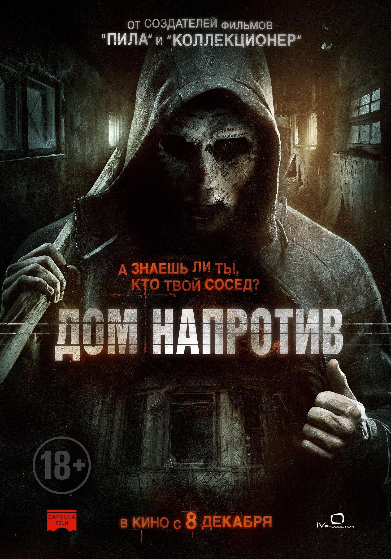 film online ru