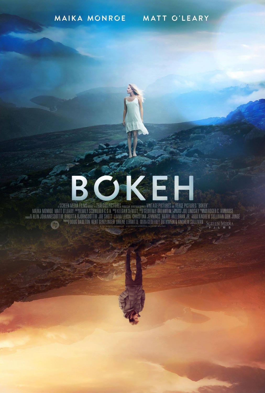 Боке | 2017