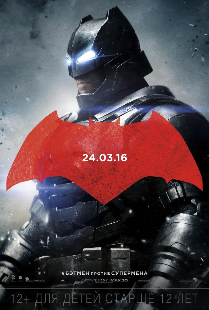 Заражение 2011 i фильм смотреть онлайн