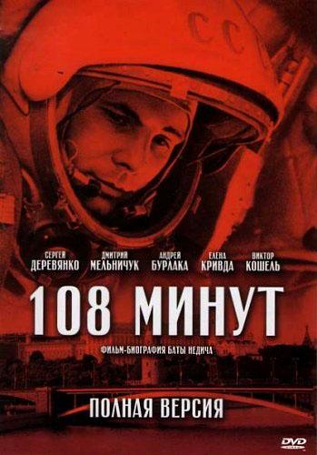 Садко (2017) — КиноПоиск