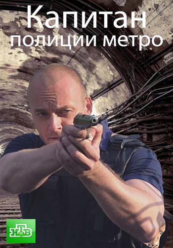 «Книги Серии Метро Скачать» — 2015