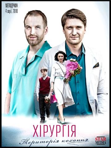 фильм территория любви скачать торрент - фото 6