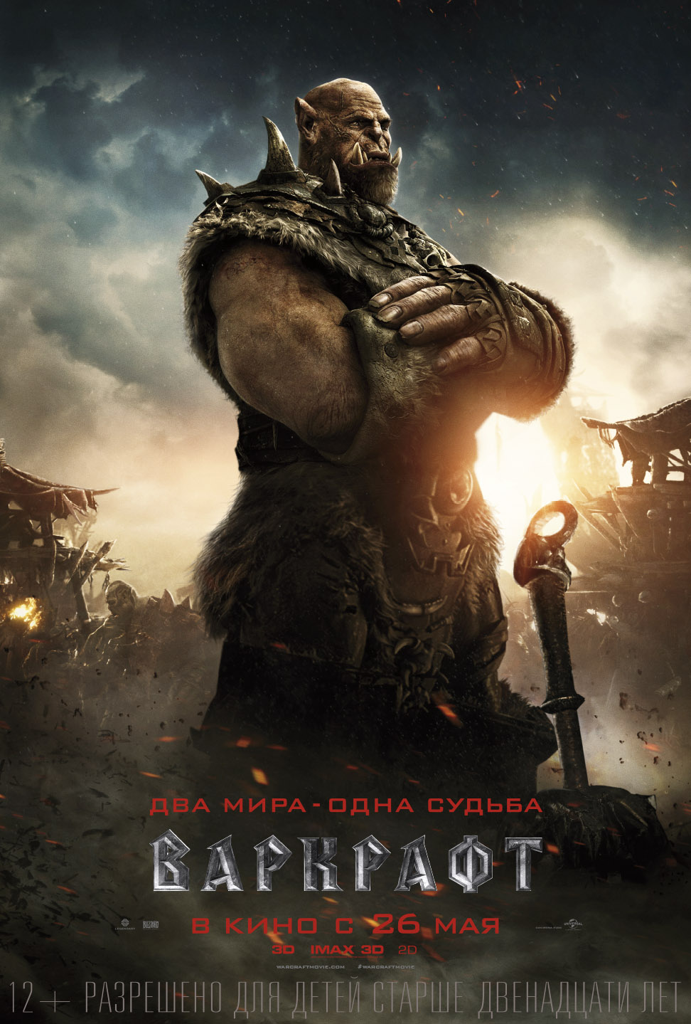 Action movie posters 2016