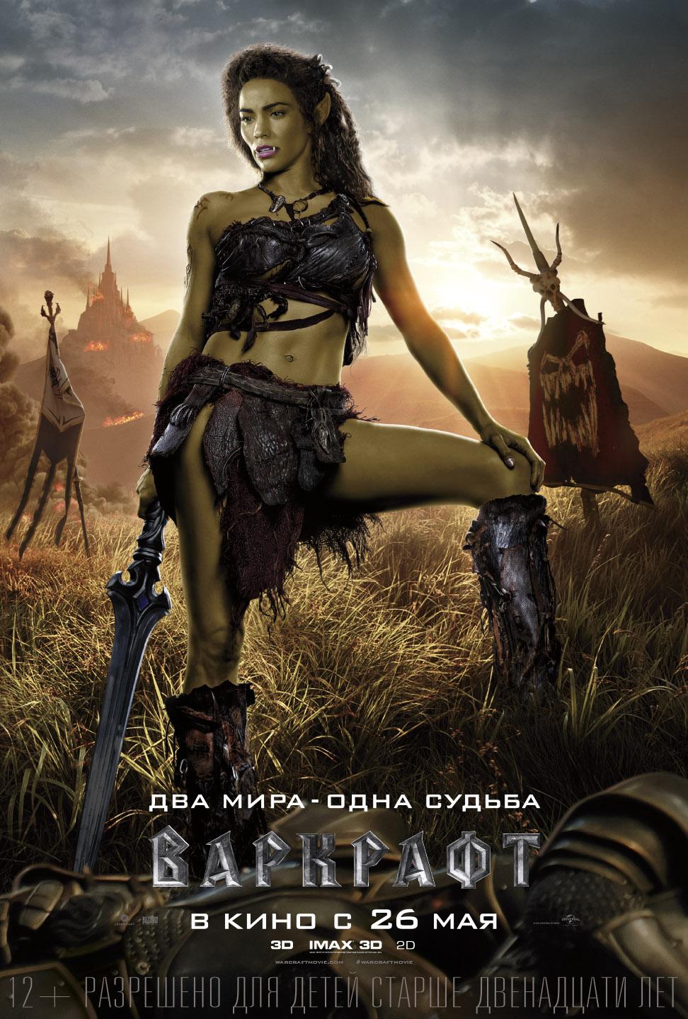 Смотреть фильмы мелодрамы русские если бы я тебя любил