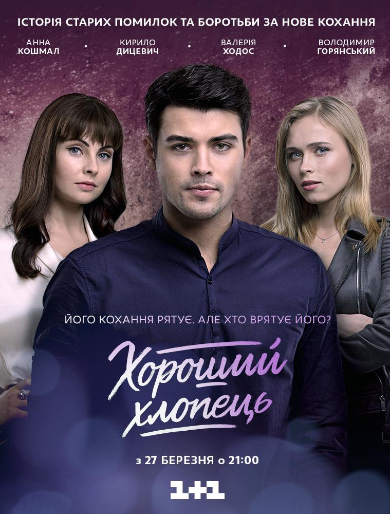 «Крым Сезон 2016 Форум» — 2004