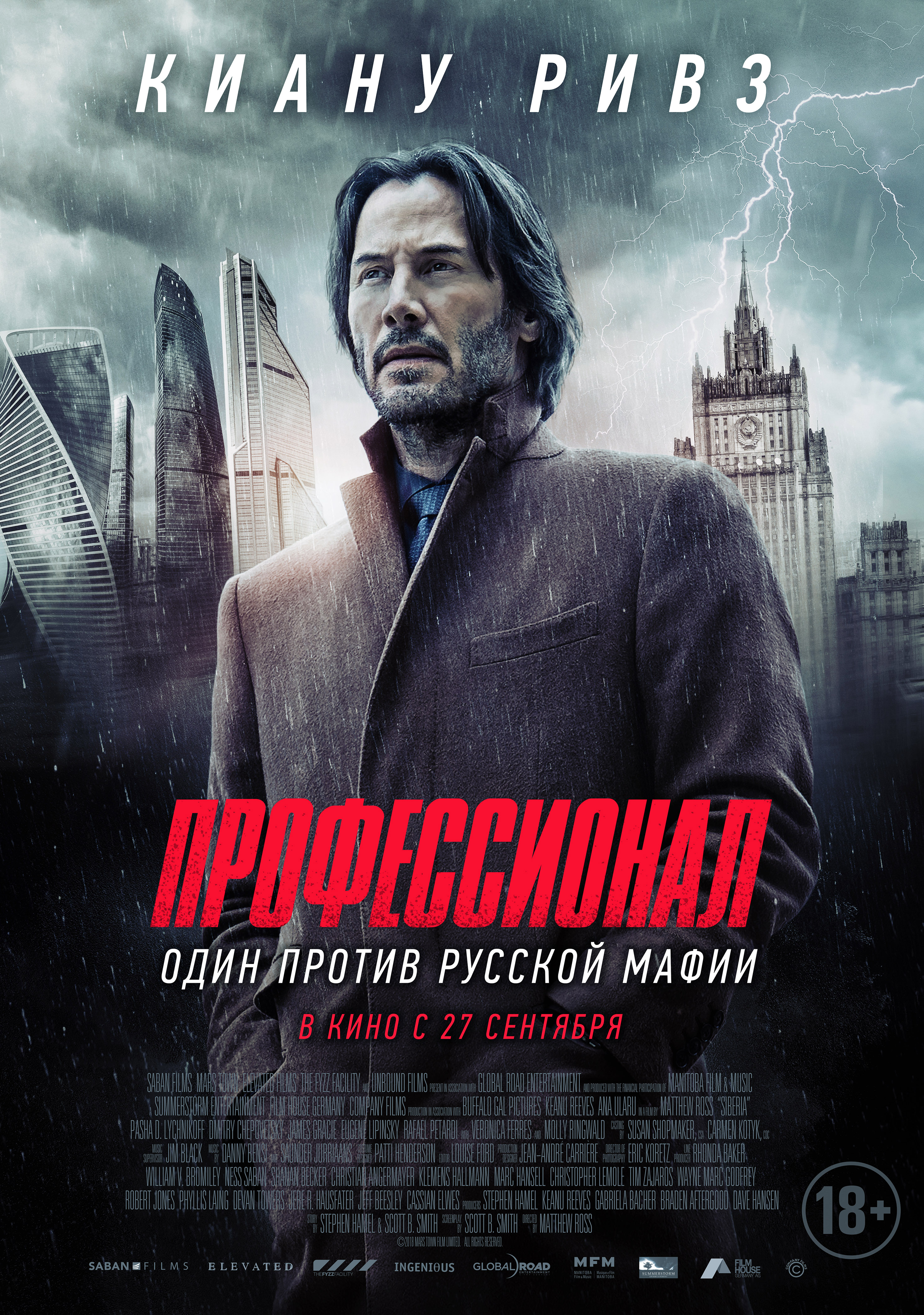 Секси Эмилия Кларк – Терминатор: Генезис (2020)