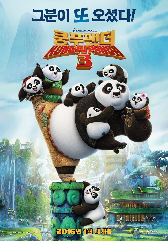 «Мультик Кунфу Панда 3 В Хорошем Качестве Смотреть» — 2000