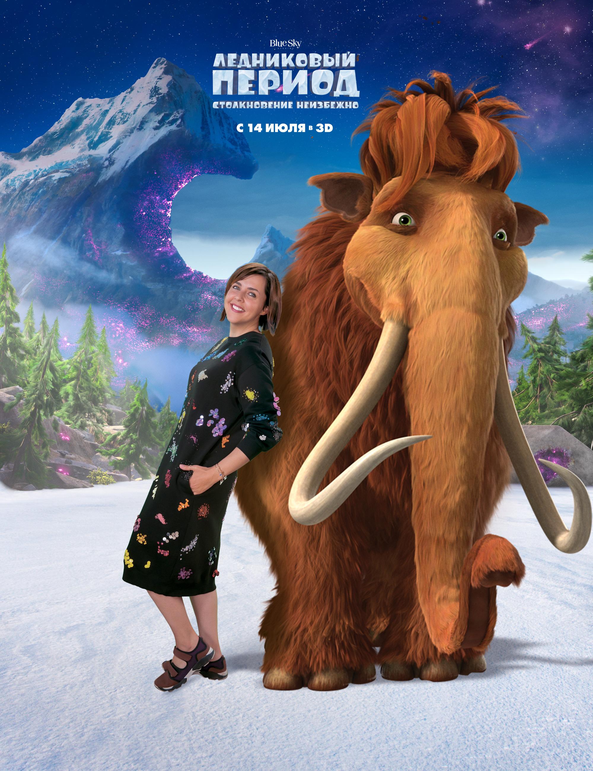 Кадры из фильма скачать фильмы через торрент ледниковый период 5