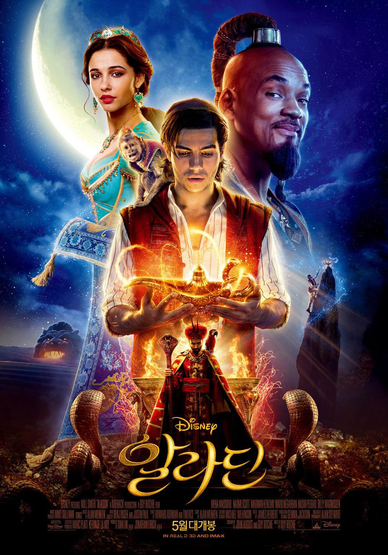 Аладдин / Aladdin (2019) WEB-DL 1080p