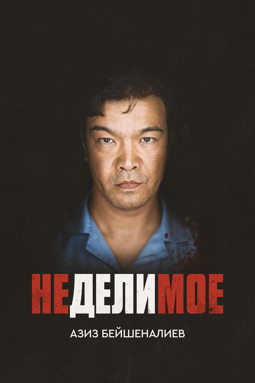 Секс кино в казакстане