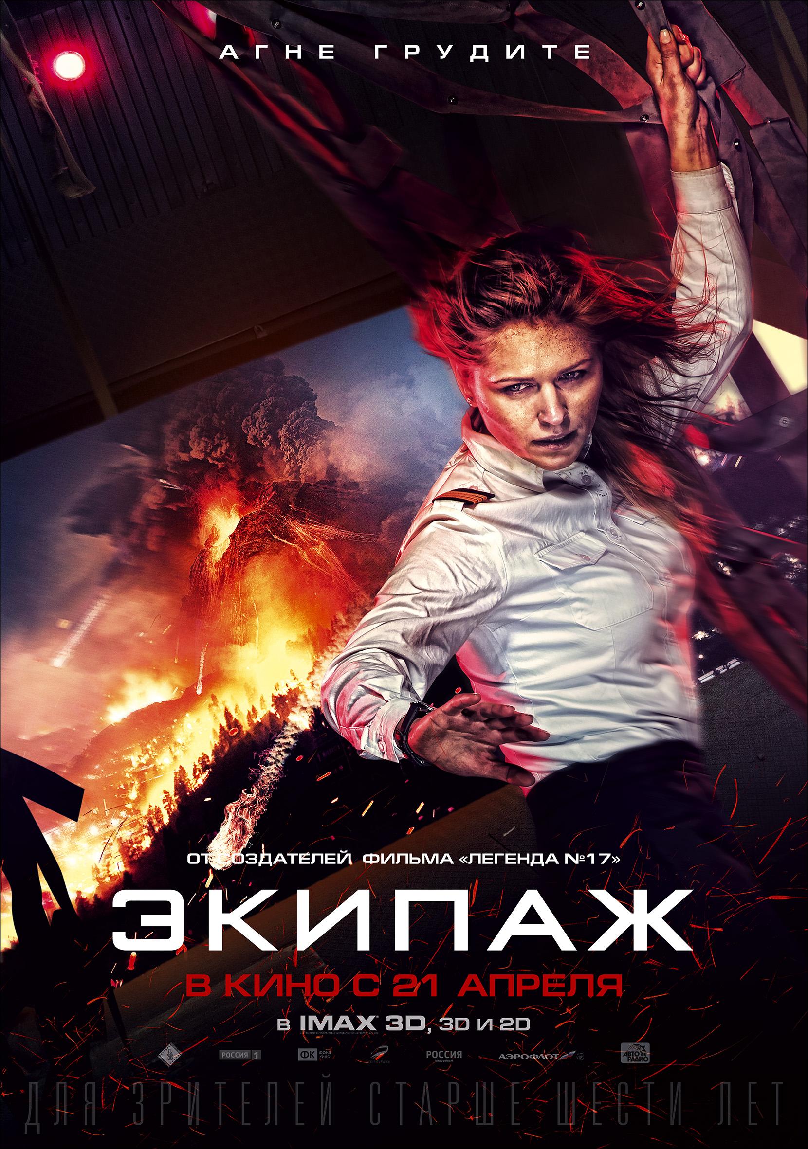 смотреть российские мелодрамы 2015-2016